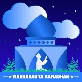 Illustrazione grafica vettoriale personaggio dei cartoni animati di ramadan kareem