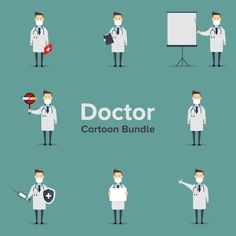 Illustrazione grafica vettoriale di doctor cartoon bundle