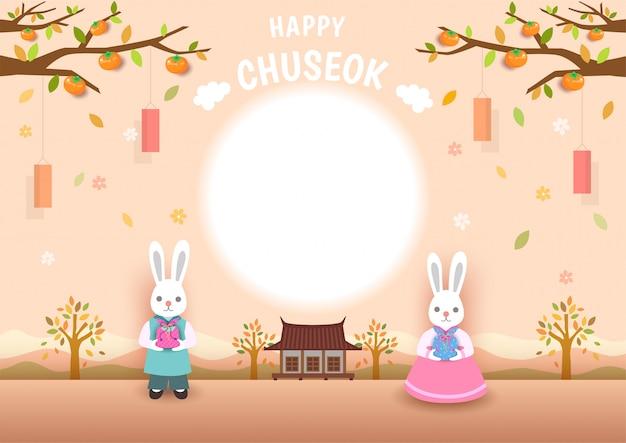 Il vettore dell'illustrazione del design felice del festival di chuseok con il coniglio coreano prende la borsa del regalo sulla luna.