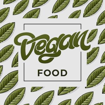 Illustrazione del concetto di cibo vegano. modello senza cuciture verde con foglia. lettere scritte a mano per ristorante, menu bar. elementi per etichette, loghi, adesivi. illustrazione di stile vintage.