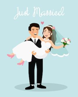 Illustrazione di sposi sposi. appena coppia di sposi, lo sposo felice tiene in mano la sposa, stile piatto cartone animato.
