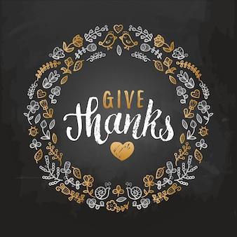 Illustrazione con lettere di ringraziamento nella cornice di foglie. invito o modello di biglietto di auguri festivo.