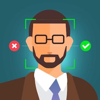 Tecnologia di riconoscimento facciale di concetto delle illustrazioni presente con il primo piano del ritratto al fronte dell'essere umano per la scansione. per l'editore o la rivista del sito web banner. illustrare.
