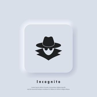 Icona di navigazione in incognito. logo in incognito. naviga in privato. agente spia, agente segreto, hacker. vettore. icona dell'interfaccia utente. pulsante web dell'interfaccia utente bianco neumorphic ui ux.