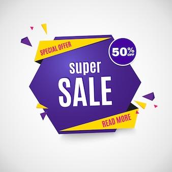 Incredibile modello di banner di vendita wow. grande offerta speciale super vendita, illustrazione.