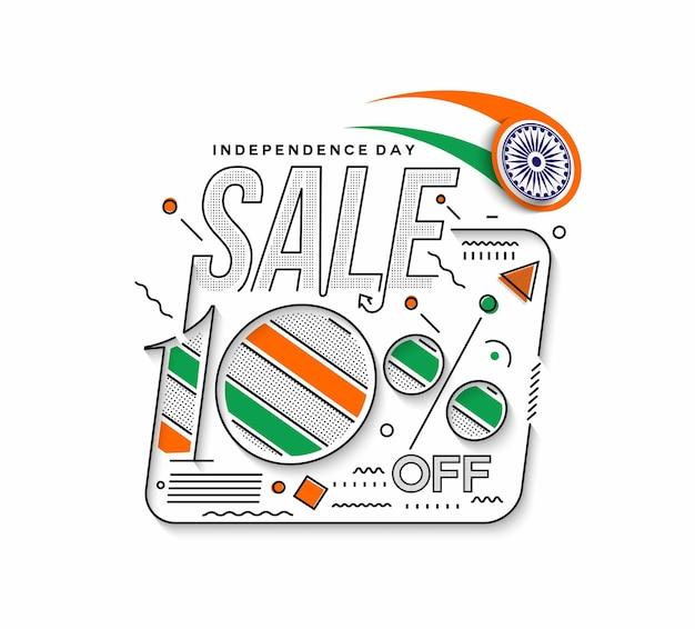 Banner di sconto di vendita del 10% di sconto sul giorno dell'indipendenza. prezzo dell'offerta di sconto. illustrazione moderna della bandiera di vettore.
