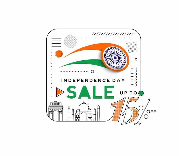 Banner di sconto di vendita del 15% di sconto sul giorno dell'indipendenza. prezzo dell'offerta di sconto. illustrazione moderna della bandiera di vettore.