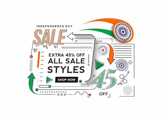 Banner di sconto di vendita del 45% di sconto per il giorno dell'indipendenza. prezzo dell'offerta di sconto. illustrazione moderna della bandiera di vettore.