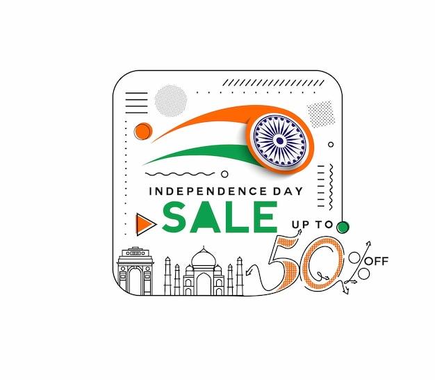 Banner di sconto di vendita del 50% di sconto sul giorno dell'indipendenza. prezzo dell'offerta di sconto. illustrazione moderna della bandiera di vettore.