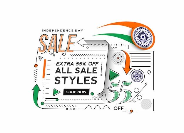 Banner di sconto vendita del 55% di sconto per il giorno dell'indipendenza. prezzo dell'offerta di sconto. illustrazione moderna della bandiera di vettore.