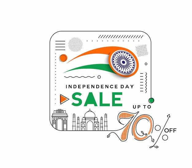 Banner di sconto vendita dell'80% di sconto sull'independence day. prezzo dell'offerta di sconto. illustrazione moderna della bandiera di vettore.