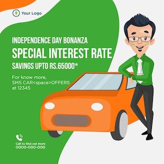Banner del tasso di interesse speciale bonanza del giorno dell'indipendenza