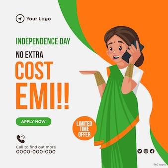 Giorno dell'indipendenza banner emi senza costi aggiuntivi