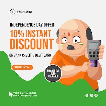 Il giorno dell'indipendenza offre uno sconto istantaneo con banner cartoon