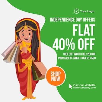 Il giorno dell'indipendenza offre banner flat off