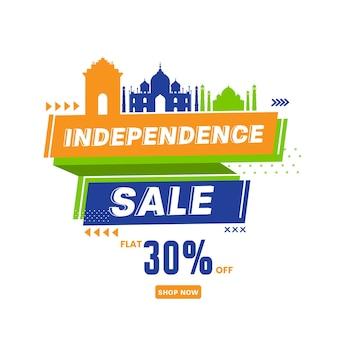 Disegno del manifesto di vendita del giorno dell'indipendenza con offerta di sconto del 30% e famoso monumento su sfondo bianco.