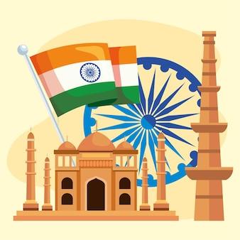 Insieme dell'icona del giorno dell'indipendenza dell'india