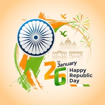 Bandiera dell'acquerello di giorno della repubblica dell'india