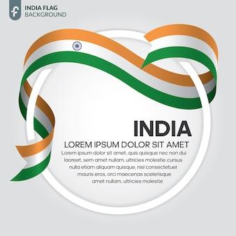 Illustrazione vettoriale di bandiera del nastro dell'india su sfondo bianco
