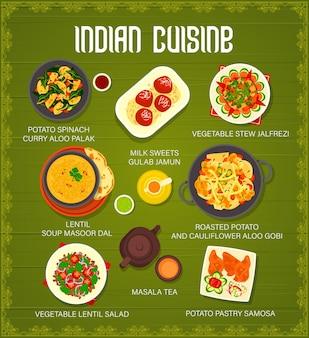 Menu di cibo speziato della cucina indiana con piatti vettoriali di curry di verdure e stufato, zuppa di lenticchie e insalata. samosa di pasta di patate, tè masala, dolci al latte e miele e cavolfiore arrosto con spinaci