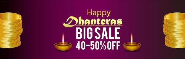 Grande striscione di vendita del festival indiano felice dhanteras con moneta d'oro e diwali diya