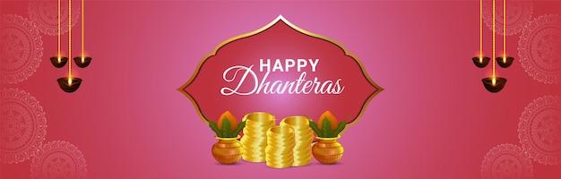 Insegna o intestazione dell'invito del festival indiano felice dhanteras con kalash creativo