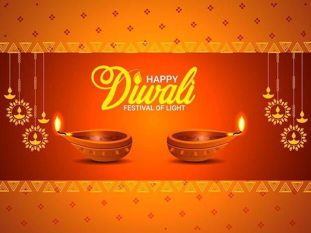 Biglietto di celebrazione del diwali felice del festival indiano con lampada a olio realistica