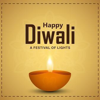Festa indiana del biglietto di auguri per la celebrazione del diwali felice con illustrazione e sfondo