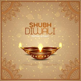 Biglietto di auguri per la celebrazione del diwali felice del festival indiano