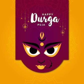 Festival indiano felice disegno del modello di banner durga puja