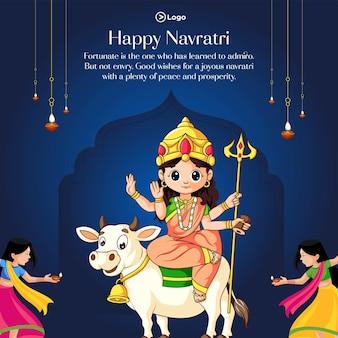 Festival indiano felice modello di progettazione banner navratri