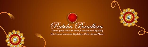 Bandiera di celebrazione felice raksha bandhan festival indiano con rakhi dorato