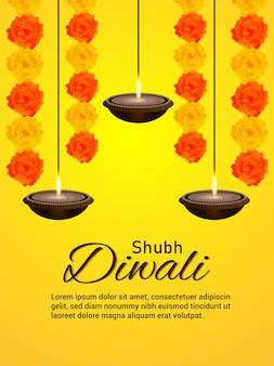 Volantino per la celebrazione del festival indiano shubh diwali