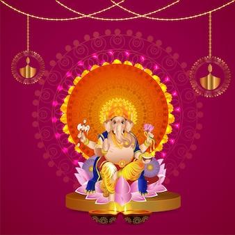 Festival indiano con illustrazione vettoriale per felice celebrazione dhanteras