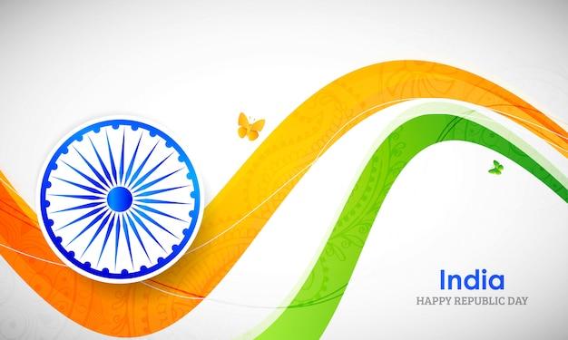 Onda creativa di colore della bandiera indiana per il giorno della repubblica dell'india