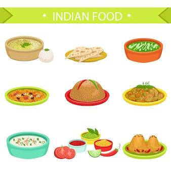 Insieme indiano dell'illustrazione dei piatti della firma dell'alimento