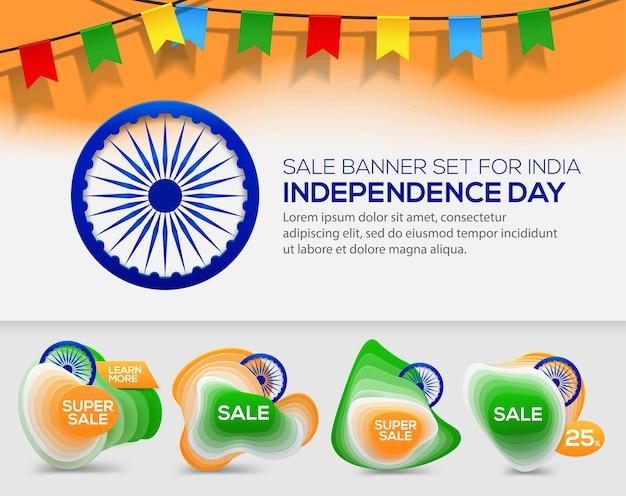 Banner del giorno dell'indipendenza indiana in colore tradizionale con ruota ashoka in vendita e sconto