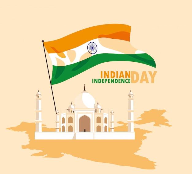 Manifesto di festa dell'indipendenza indiana con bandiera e taj majal moschea