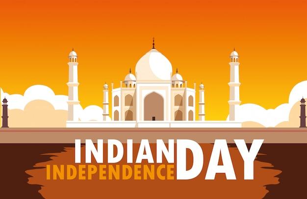 Manifesto di festa dell'indipendenza indiana con la moschea di taj majal