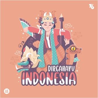 Fondo dell'illustrazione del concetto di festa dell'indipendenza dell'indonesia