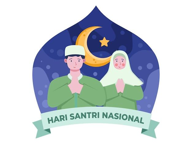 Giornata nazionale indonesiana di santri o illustrazione nazionale di hari santri