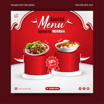 Modello di banner di promozione del menu di cibo speciale per il giorno dell'indipendenza dell'indonesia