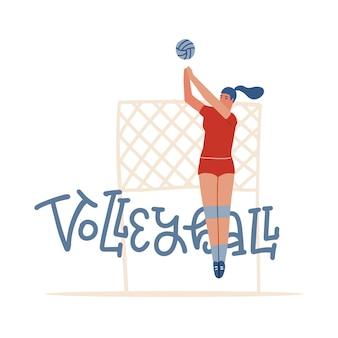 Banner di pallavolo al coperto con tipografia donna che gioca con palla e rete attività di stile di vita sano...