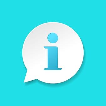Segno di aiuto di informazioni o simbolo di vettore dell'icona della bolla di informazioni
