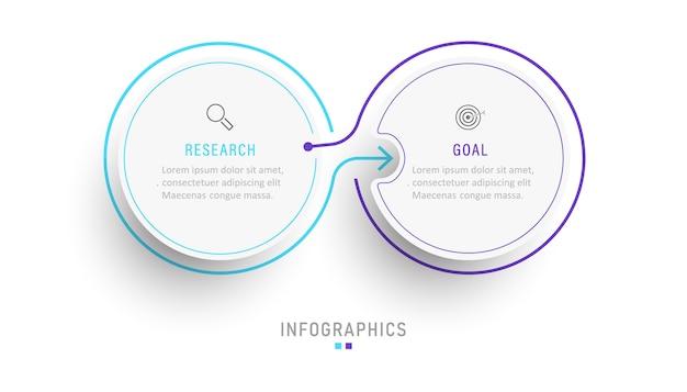 Modello struttura infografica con icone e 2 opzioni o passaggi.