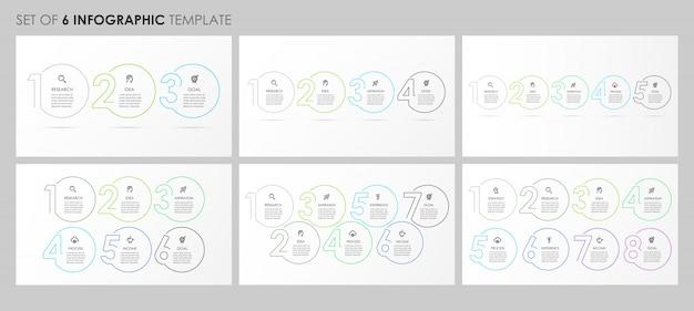 Infografica set con icone e 3, 4, 5, 6, 7, 8 opzioni o passaggi. concetto di affari.