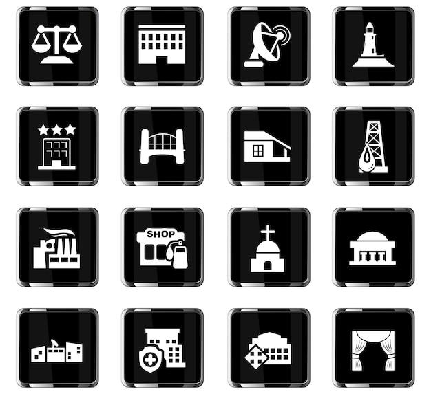 Icone vettoriali dell'infrastruttura per la progettazione dell'interfaccia utente