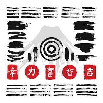 Spazzole di calligrafia di inchiostro con simboli giapponesi o cinesi insieme vettoriale. illustrazione di tratto di vernice nera giapponese