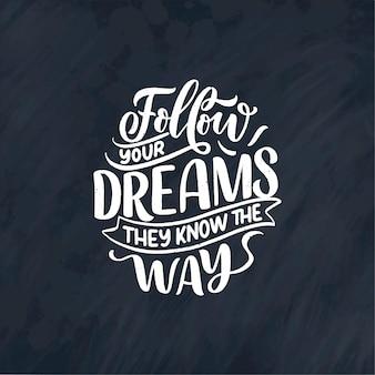 Citazione ispiratrice sul sogno.