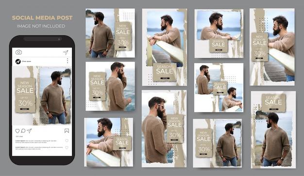 Instagram pennello moda vendita marrone chiaro social media post feed